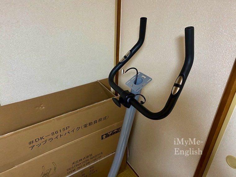 ダイコー フィットネスバイク 「DK-8615P」の写真10