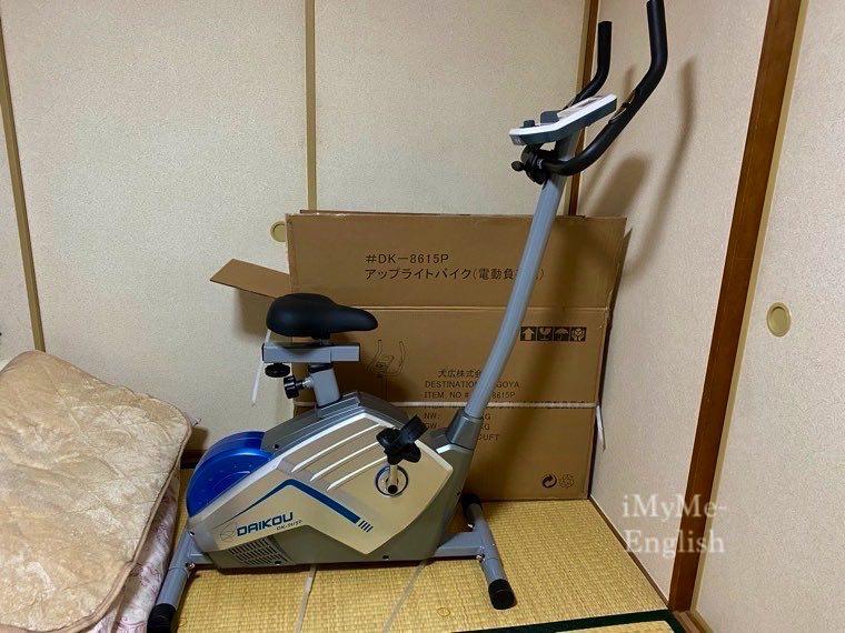 ダイコー フィットネスバイク 「DK-8615P」の写真12