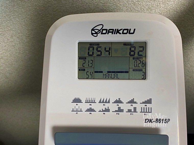 ダイコー フィットネスバイク 「DK-8615P」の写真14