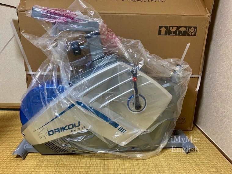 ダイコー フィットネスバイク 「DK-8615P」の写真4