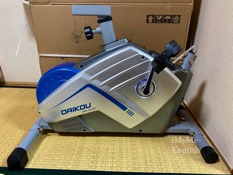 ダイコー フィットネスバイク 「DK-8615P」の写真8