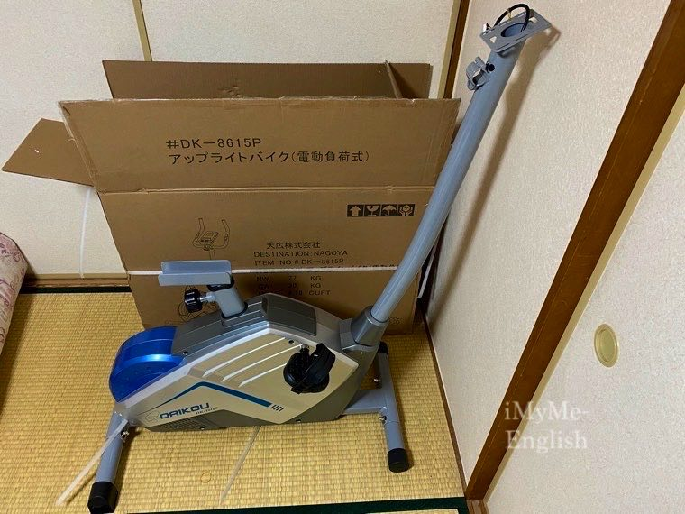ダイコー フィットネスバイク 「DK-8615P」の写真9
