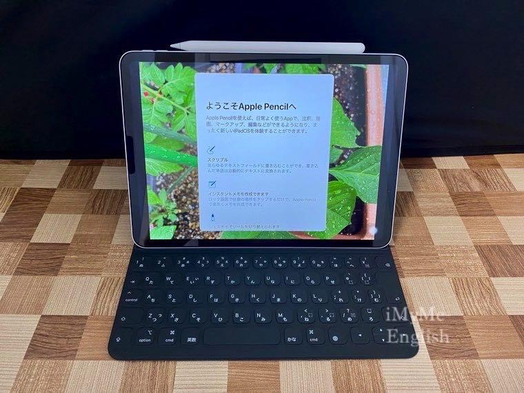 Apple「Smart Keyboard Folio」の写真12