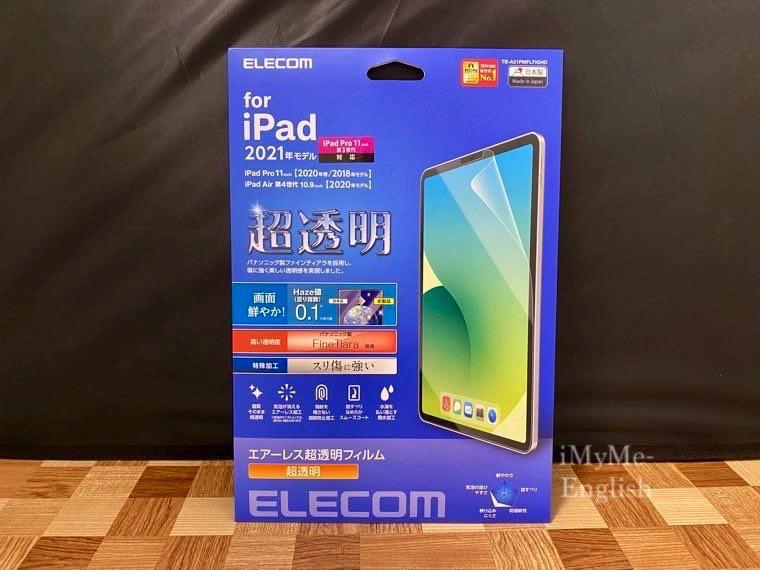 Apple「M1 iPad Pro 11インチ」の写真10