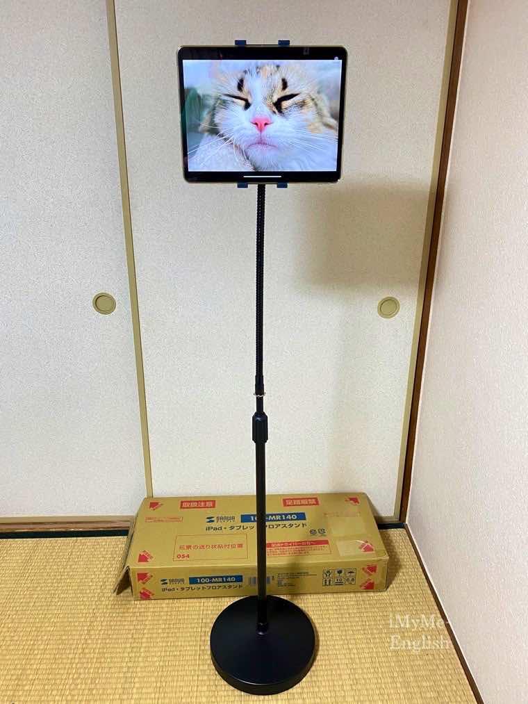 サンワサプライ「iPad・タブレット フロアスタンド」の写真16