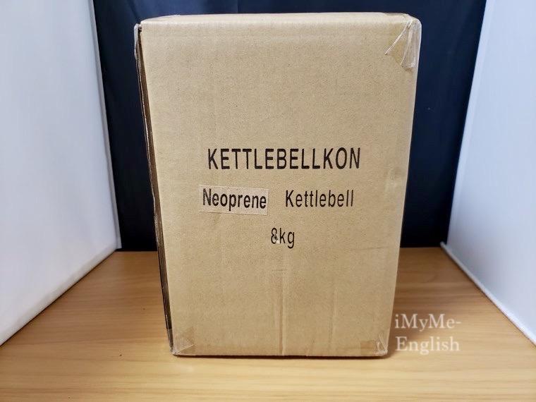 ケトルベル魂「8kg」の写真1